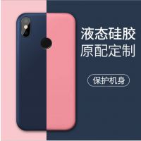小米红米6液态硅胶手机壳红米6a全包防摔壳 简约新款外贸热销爆款