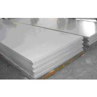 厂家供应 6061国标 合金铝板 中厚铝板 可锯切