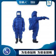 放哨人厂家FSR0227低温服 防液氮服 LNG防护服 CNG防护服 防冻服