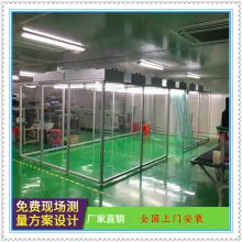 深圳市洁净棚价格龙岗区洁净棚生产佛山市洁净棚厂商