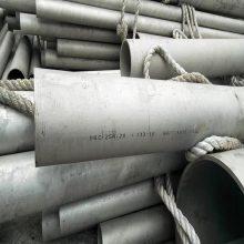 金华ASME SA213标准 2520双相不锈钢大口径钢管耐热材料