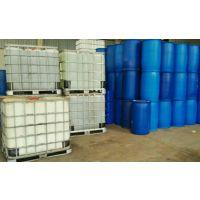 液体重金属去除剂 重捕剂价格 电镀厂专用金属螯合剂tmt102