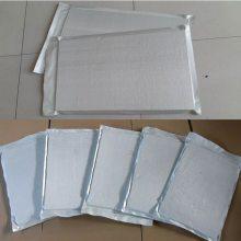供应高品质STP真空绝热保温板 10-50mm标准厚度