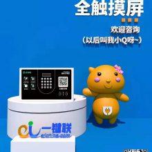 江苏一键联新能源科技有限公司