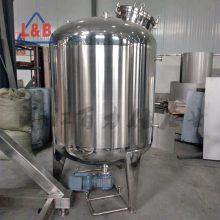 CLB-100不锈钢制药级磁力搅拌罐 无菌磁力配液罐 高温灭菌磁力搅拌设备 温州厂家非标定制