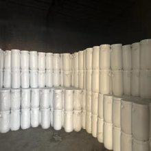 氨氮去除剂多少钱一吨 北京氨氮去除剂新价格 氨氮去除剂