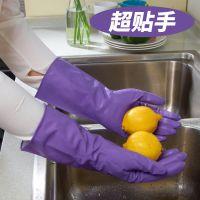 艾丽胶家务清洁手套耐用厨房薄款洗碗洗衣衣服塑胶橡胶防水