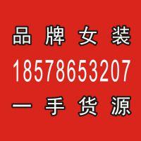 广州荣澜服装有限公司