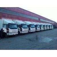 解放J6L6.8米厢型车厂家直销