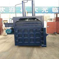 热销小型可回收垃圾打包机产地 立式秸秆液压打包机厂家