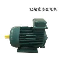 河南卫华起重机配套电机 单双梁行车YZ/YZR电机