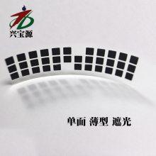 厂家工业双面胶模切冲型加工可定制各种规格