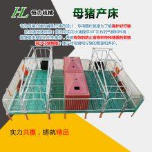 重庆养殖设备母猪产床保温箱价格|3.8*2.2规格的母猪产床价格
