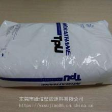 现货供应TPU烟台美瑞E380热塑弹性体