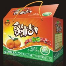 郑州橄榄油包装盒制作 免费设计 全国包邮 易品