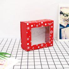 开窗纸盒定做 首饰纸盒批发 高档包装纸盒 时尚潮流包装纸盒
