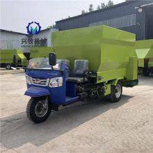 小型电三轮撒料车 养殖牛羊喂料设备 柴油款刮板式投料车
