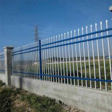 厂区围墙栏杆 铁艺护栏 新农村建设围栏