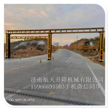 承德双桥区 限高架厂家 定制升降限高架 路口升降限高杆 龙门限高杆 2020全新报价