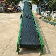 新型沙子装车输送机_一米宽高低可调带式输送机生产厂家
