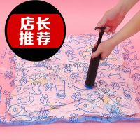 大号  压缩包装真空袋只装棉被被子蒸空带衣物防潮整理收纳袋