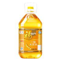 【***保障】中粮出品 福临门一级大豆油5L