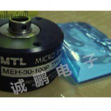 日本MTL编码器 MEH-30-100PTP6增量型编码器