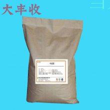 西安(大丰收)卡拉胶食品级 纯卡拉胶粉价格 作用