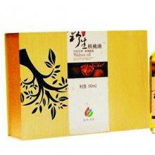 郑州核桃油礼品盒加工 彩色精品盒制作 礼品箱设计