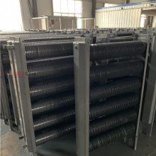 钢制螺旋翅片管散热器2020年价格行情