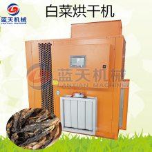 蓝天白菜烘干机 白菜烘干机价格 白菜烘干机厂家 白菜烘干机设备 大白菜烘干房 白菜干烘干设备