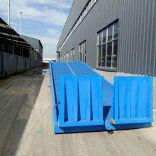 移动式登车桥专业定制厂家 叉车搭桥 航天6-12吨液压式登车桥 按需求定制