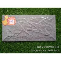 厂家销售:30cm*60cm外墙蘑菇石瓷砖、文化石、仿蘑菇石、外墙砖