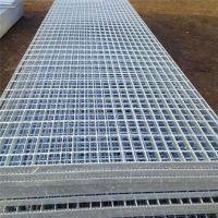 发电厂平台格栅 复合钢格板 市政道路排水板厂家