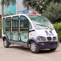 安步优品ABLQX065蓝白色 三排座电动巡逻车 六座全封闭电动巡逻车厂家 六座城管电瓶巡逻车价位