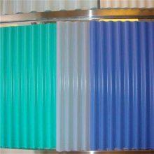 湖南省常宁市艾珀耐特双层470型透明采光瓦 1.0mm厚透明阳光瓦 耐候屋面采光frp板