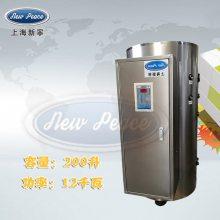 厂家直销贮水式热水器容量200L功率12000w热水炉