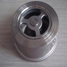 H71H-16C DN50水蒸气管道专用止回阀 铸钢蝶形止回阀 德阳阀门经销商