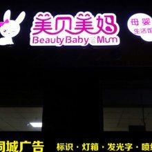 忻州广告牌制作-太原同城速印公司-户外广告牌制作