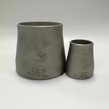 宝安304不锈钢异径管 不锈钢工业大小头DN100变DN40