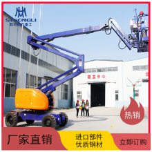 供应QYTGZ-10电动曲臂式升降机 折臂式高空作业平台 自行曲臂式高空作业车