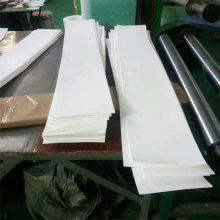 耐磨四氟棒轴套聚四氟乙烯板厂家-毕节聚四氟乙烯板-鑫涛塑胶