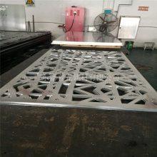 造型门头镂空铝板装修装饰_花型雕刻镂空铝板德普龙