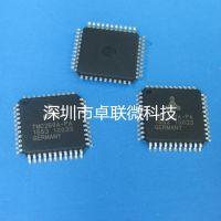 Trinamic驱控一体芯片TMC5130A-TA内置SixPoint加速斜坡技术德国电机驱动IC