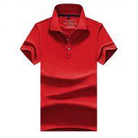 海沧工作服定制,厦门服装厂宾步可以给您专业定制T恤衫,西装,衬衫等
