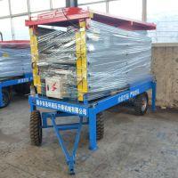 SJY0.5-10米铝合金升降平台 车载式升降平台 升降货梯