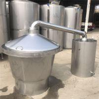 200斤高粱米酒酿酒设备 白酒烤酒设备 不锈钢酒锅多少钱
