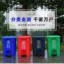 专业批发铜陵50升塑料分类垃圾桶 福州街道户外垃圾桶 厦门日式塑料分类垃圾桶
