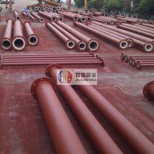 耐高温强酸强碱衬塑管道生产工艺/工程造价/工艺流程