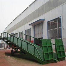 南京液压式移动登车桥哪有集装箱过桥厂家/天锐登车桥厂家
